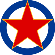 Yugoslav People's Air Force Roundel 1