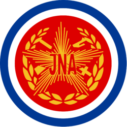 Yugoslav People's Army Emblem 1