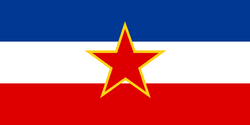 Flag of SFR Yugoslavia 1