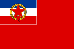 Yugoslav People's Navy Ensign 1