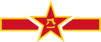 People's Liberation Army Air Force Roundel 1