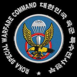 ROKSWC Emblem 1