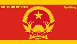 Vietnam People's Army Flag 2