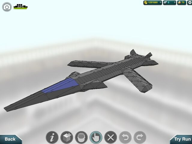 File:ISR large fighter.jpeg