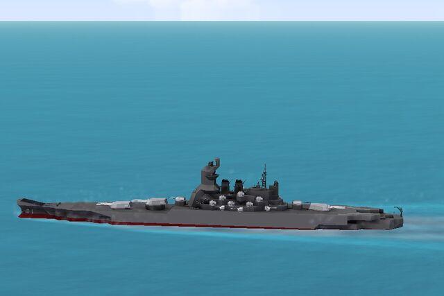 File:IJN Yamato BB-1.JPG
