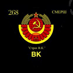 VK emblem 1