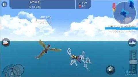 Battleship Craft Flying Ship Immortals