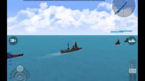 BSC連合艦隊