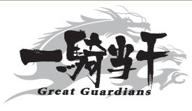 File:Logo ikkitousen.png