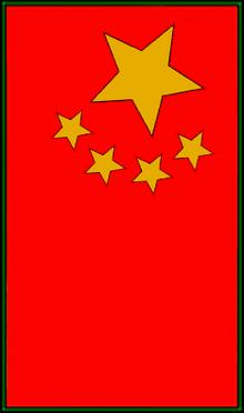 CRAFlag