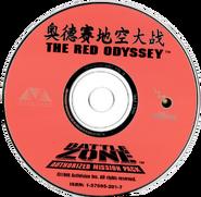 TRO-CD