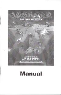 Bz tro manual