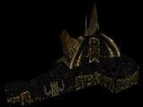 Omega Star Port