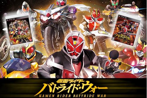 Kamen Rider Battride War Wiki
