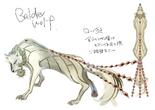 Balder Wolf
