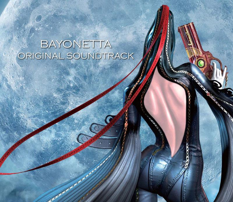 Fly Me To The Moon (∞ Climax Mix) | Bayonetta Wiki | FANDOM powered by Wikia