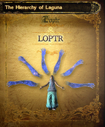 Loptr Page