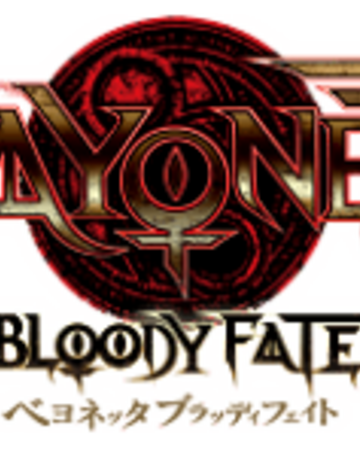 bayonetta bloody fate dvd