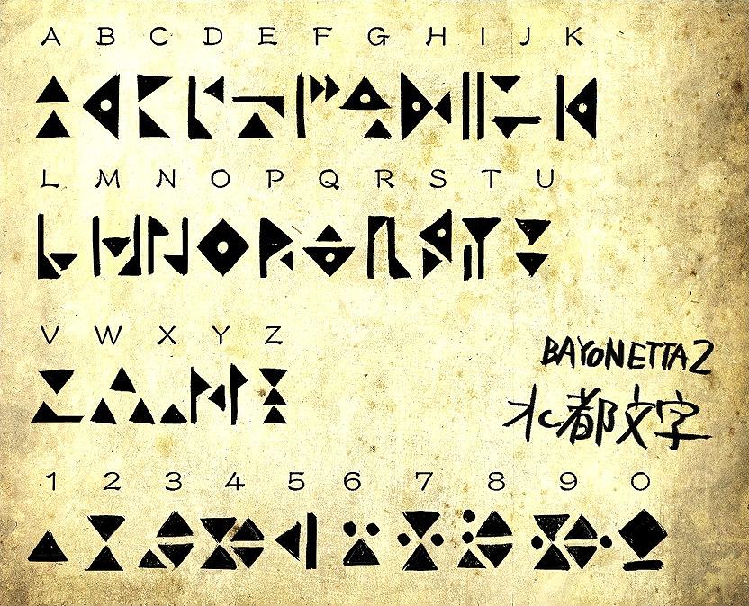 Image noatun alphabetg bayonetta wiki fandom powered by wikia noatun alphabetg altavistaventures Gallery