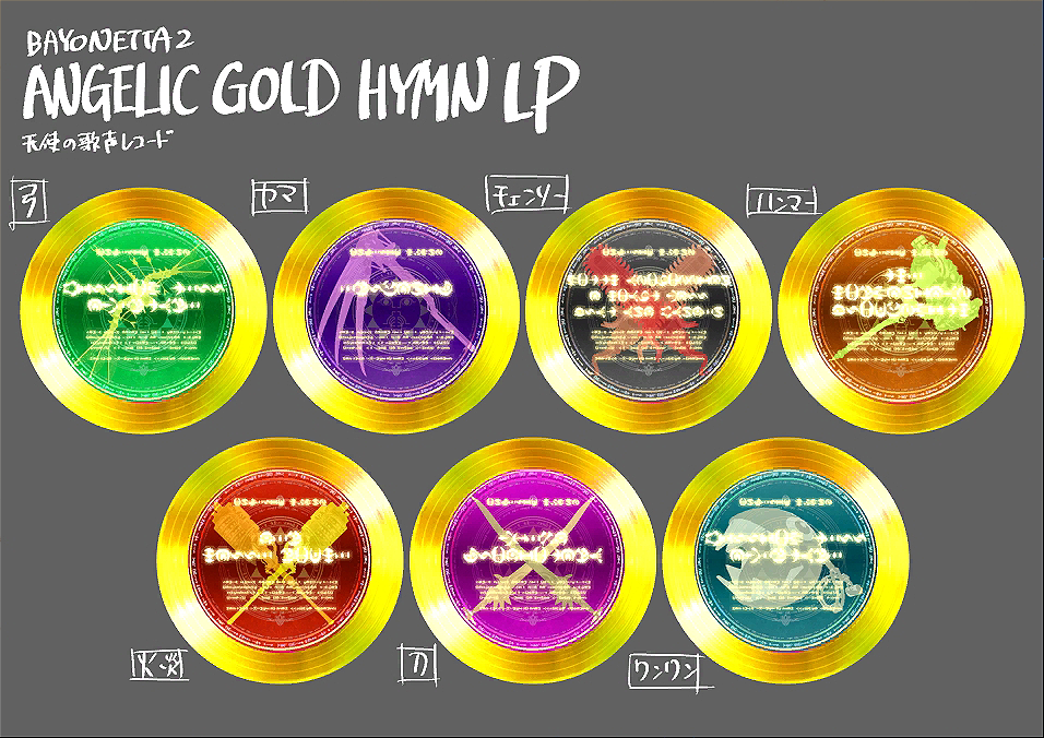 Angelic Hymns Gold LP | Bayonetta Wiki | FANDOM powered by Wikia