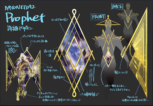 File:Aesir Concept.png