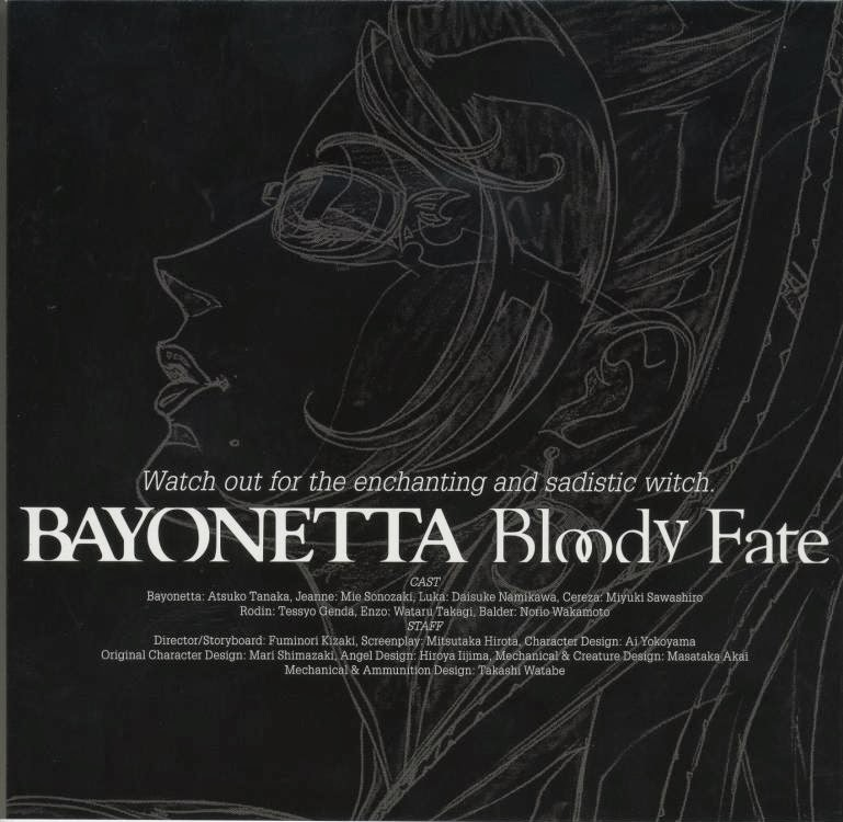 Night I Stand Bayonetta Wiki Fandom