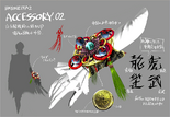 bayonetta 2 bracelet of time accessories bayonetta wiki fandom powered by wikia 4208
