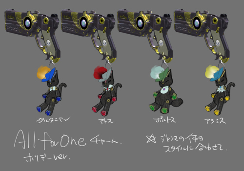 File:All 4 One concept art (Bayo2).jpg