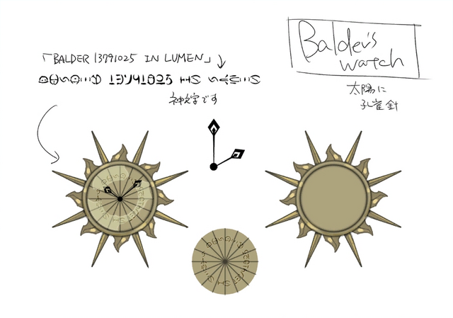 File:Balder Watch.png