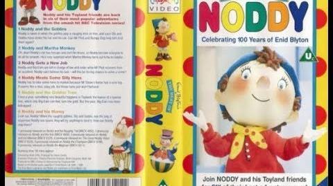 The Best Of Noddy Bbc Video Uk Wiki Fandom Powered