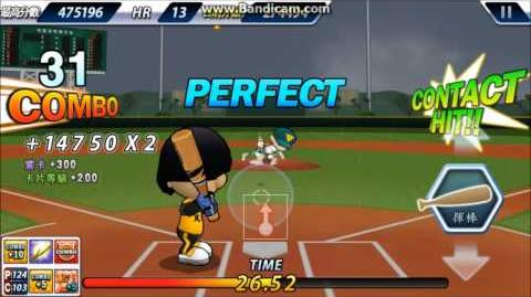 全民打棒球2014 全壘打大賽 紫卡峰哥爆發 685985分