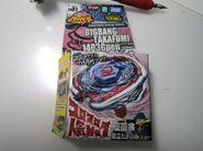 250px-Big Bang Takafumi 1403Gpen