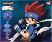 Gingka 1280x1024
