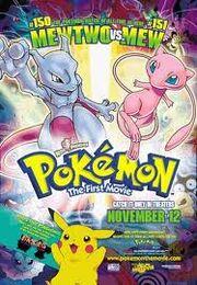 Pokémon movie 1