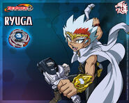 Ryuga 1280x1024