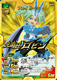 File:TCG 40.png