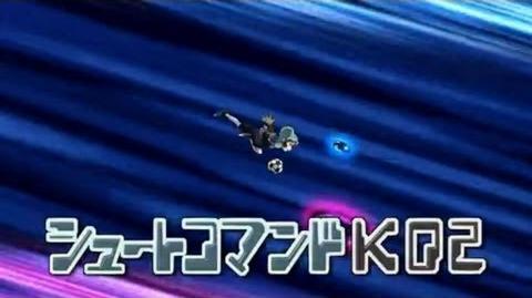 Inazuma Eleven Go (イナズマイレブンGO) - Shoot Command K02 シュートコマンドK02
