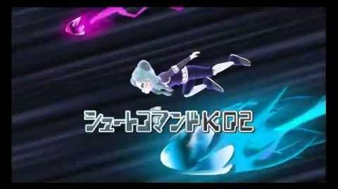 Inazuma Eleven Striker 2013 - Shoot Command K02 Athena Assault シュートコマンドK02