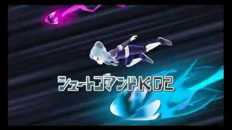 Inazuma Eleven Striker 2013 - Shoot Command K02 Athena Assault シュートコマンドK02