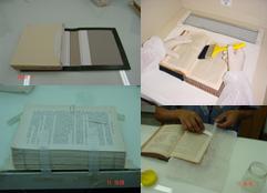 File:Oficina de reparos.png