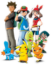 File:180px-Hoenn Group.png