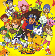 DigimonAdventure