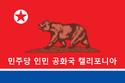 California ssr