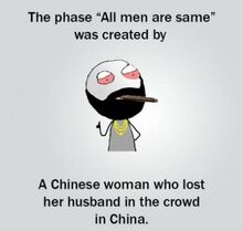 Who-created-the-phase-all-men-are-the-same-443x420