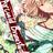 RikuNoctis's avatar