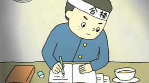 Mameshiba 18 - Lentil with English annotations