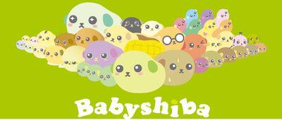 Babyshiba