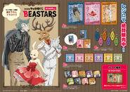 Lotery Beastars