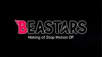 TVアニメ「BEASTARS」 OPメイキングムービー(ショートver.)