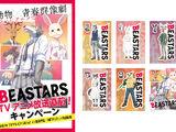 Beastars x Daily Yamazaki